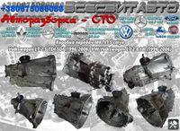Коробка передач МКПП Volkswagen LT 2.8 2.5 TDI SDI Фольксваген ЛТ КПП