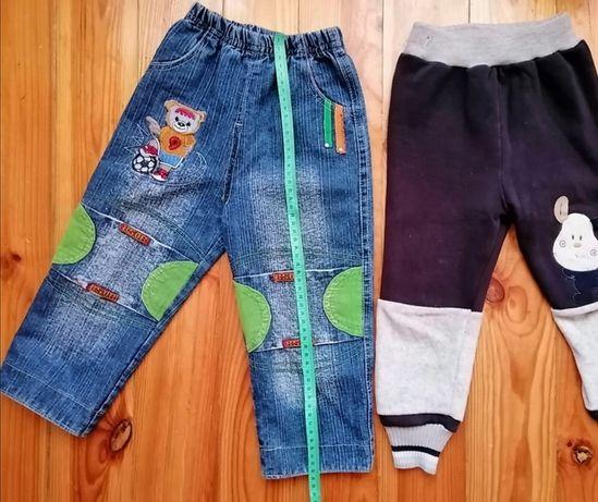 Брюки джинсовые штаны