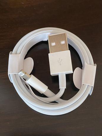 Kabel lightining iPhone, iPad - 1m