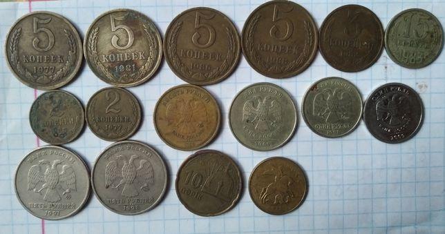 Монеты СССР и рубли России