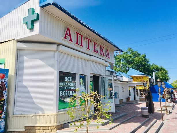Продам аптеку и бизнес в Кирилловке (нежилое помещение)