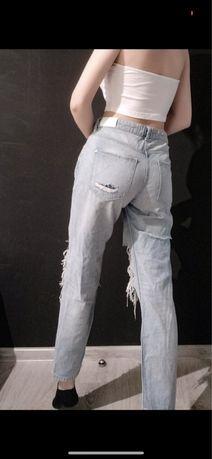 Jeansy- boyfriendy- spodnie z dziurami
