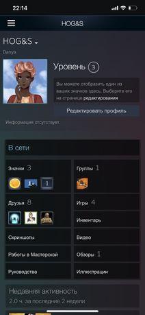 Аккаунт Steam,3lvl.Читать описание