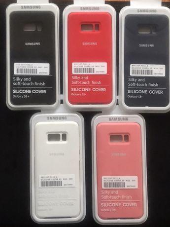Capa Samsung S8 Plus