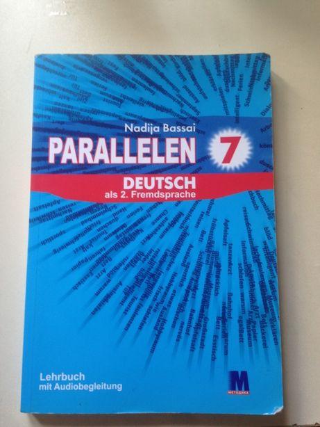 Parallelen 7. Lehrbuch - Учебник для 7-го класса (3-й год обучения, 2-