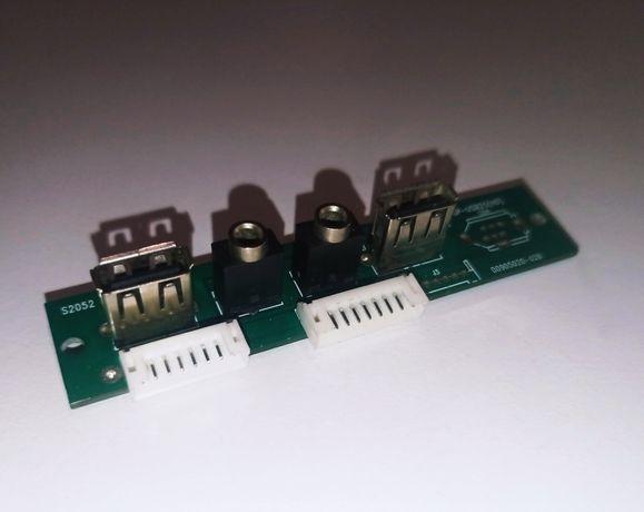 USB Card GP-USB25 (HD)