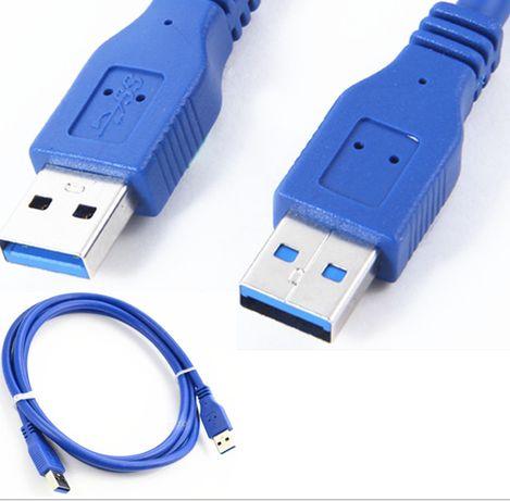 Кабель USB 3.0 30см для райзера (выбор 30/60 см ,1, 1.5 м) папа-папа