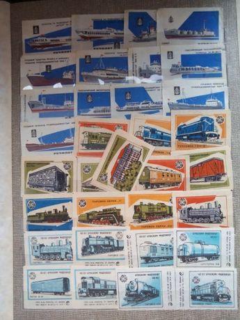 Продам спичечные этикетки СССР