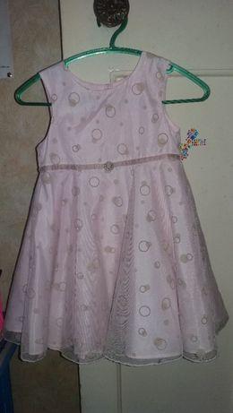 Платье для принцессы на любой праздник