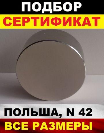 Неодимовый магнит 70х20 150кг - ТОЧНЫЙ ПОДБОР+КОНСУЛЬТАЦИЯ+ГАРАНТИЯ