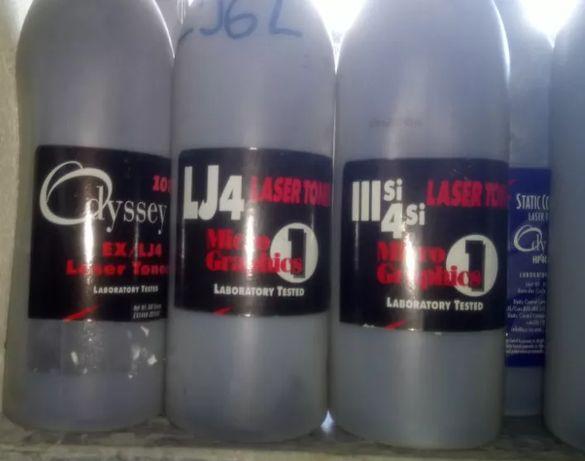 14 Toners HP tudo 50€