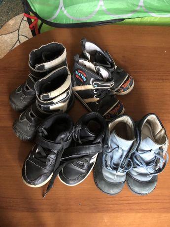 Взуття для хлопчика черевики, кеди, скороходи