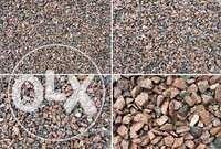 Песок,отсев,щебень,чернозем,перегной,шлак,кирпич,шлакоблок.Уголь.