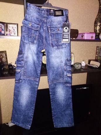 классные джинсы)))