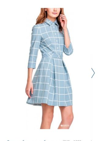 Платье Must have