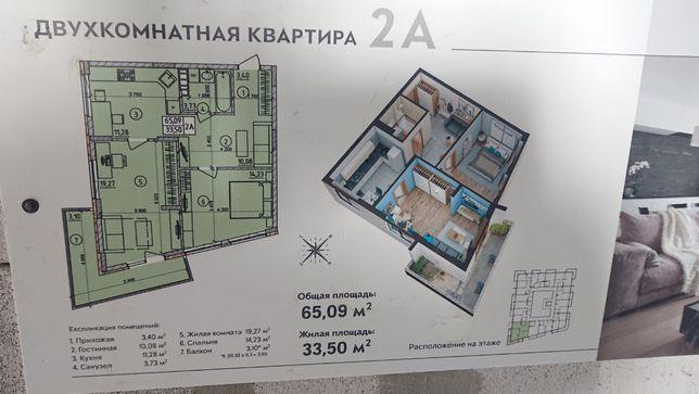 Продам 2к квартиру, Лисковская 31, Троещина, клубный дом, сдан.