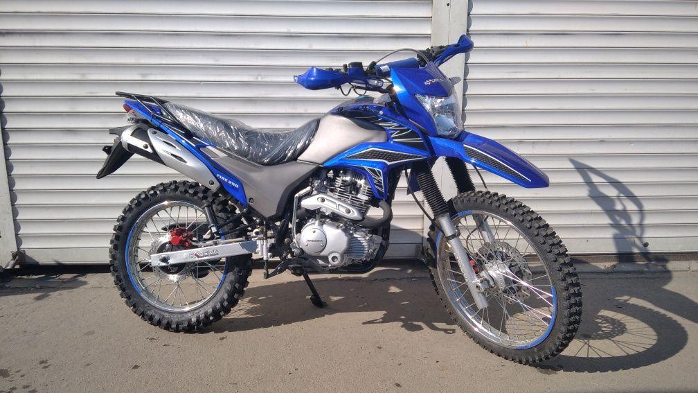 Новая модель качественного мотоцикла эндуро FIRE - 250 куб.см.! Акция!
