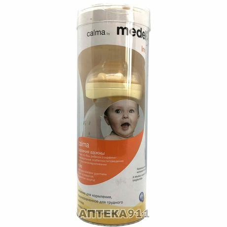 Бутылочка детская MEDELA (Медела) с силиконовой соской смарт Calma