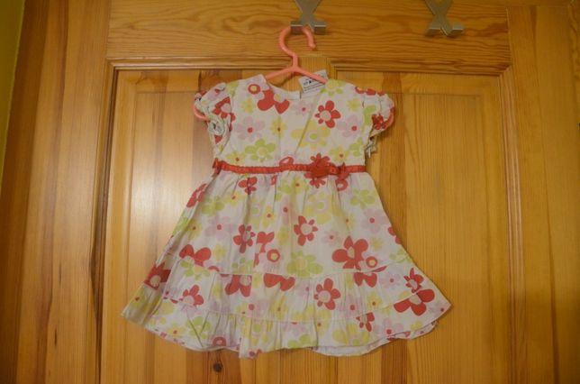 sukienka 62 (używana)