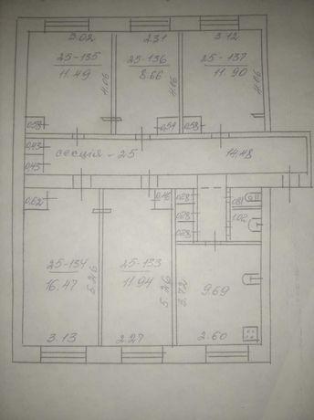 Квартира 44 кв. 5-ти комнатная.