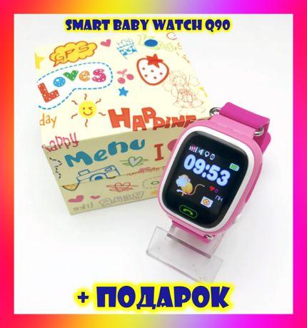 Детские умные смарт часы Smart Baby watch Q90 с GPS розовый джпс