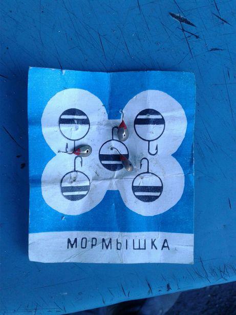 Мормышка СССР 1976г.