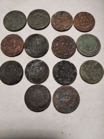 Царскі монети300 гр