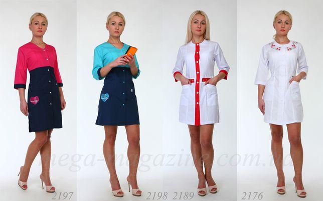 Медицинский халат Медицинский костюм Белый халат мед одежда Медичний