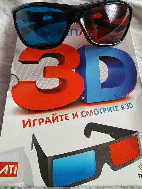 3 D набор