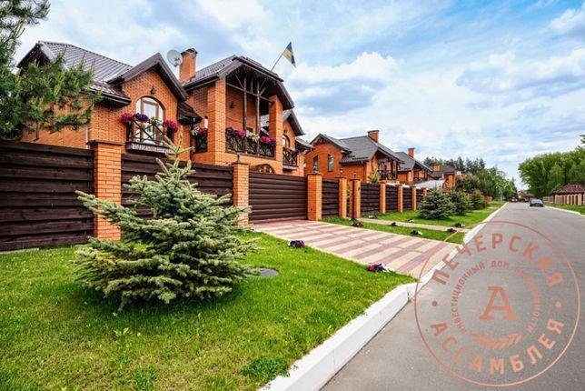 Продается дом в с. Гора, ParkHouse.