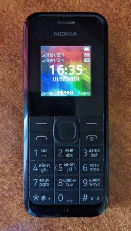 Nokia 105 - 2017