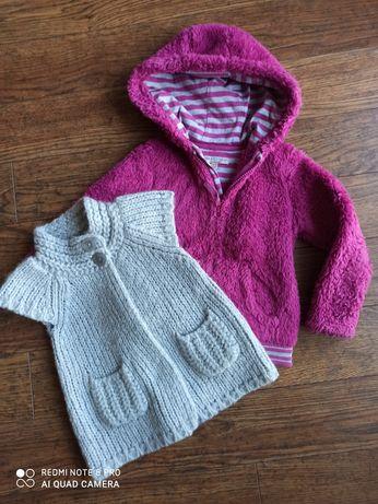 Bluza i kamizelka dla dziewczynki rozmiar 104