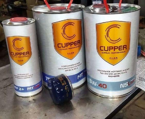 Cupper масло, присадки для двигателя,  КПП, ГУР