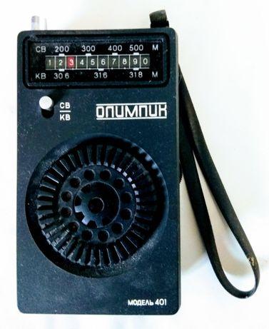 Радиоприемник портативный Олимпик