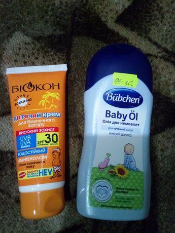 Крем сонцезахисний дитячий, олійка для немовлят