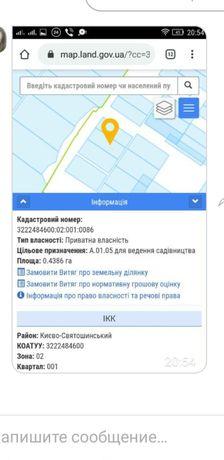 Продам земельный участок с Лычанка     садовоцтво   500у/е сотка