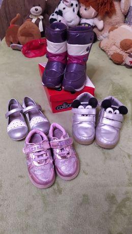 Туфли и всю остальную обувь.