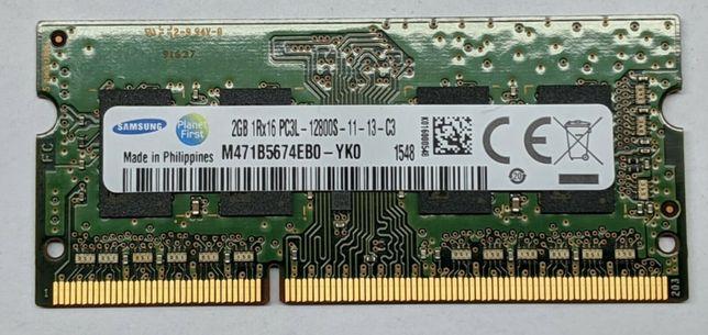 Оперативная память для ноутбука Samsung DDR3 2GB PC3L-12800s 1600MHz s