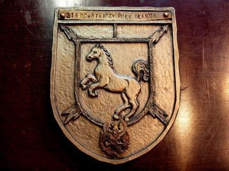 Ryngraf 214 Pułk Ułanów Armii Ochotniczej 1920 rok do szabel