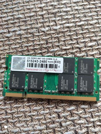 Pamięć 2GB 12 SD film cl5 667  ddr2