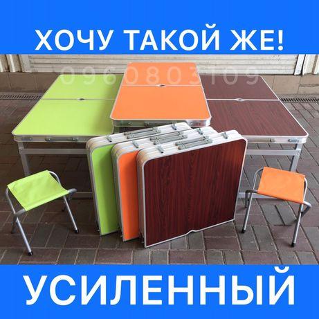 Стол для пикника + 4 стула УСИЛЕННЫЙ + Зонт раскладной столик природы