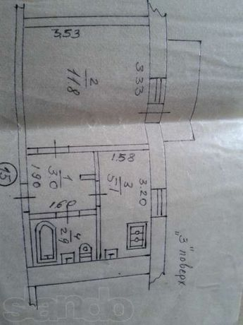 Продам 1-но комнатную квартиру по ул. Крупская 28 б