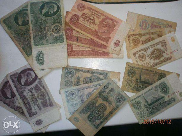 деньги времён ссср