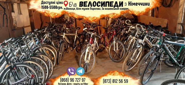 Недорогі Б У велосипеди з Німеччини