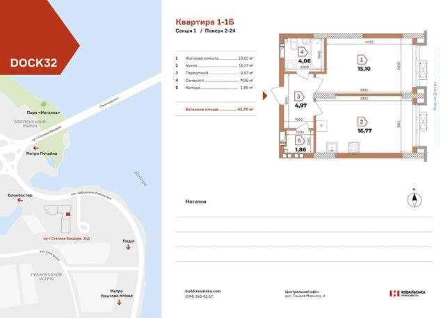 Продажа 1 комнатной видовой квартиры и паркоместа   в ЖК DOCK 32