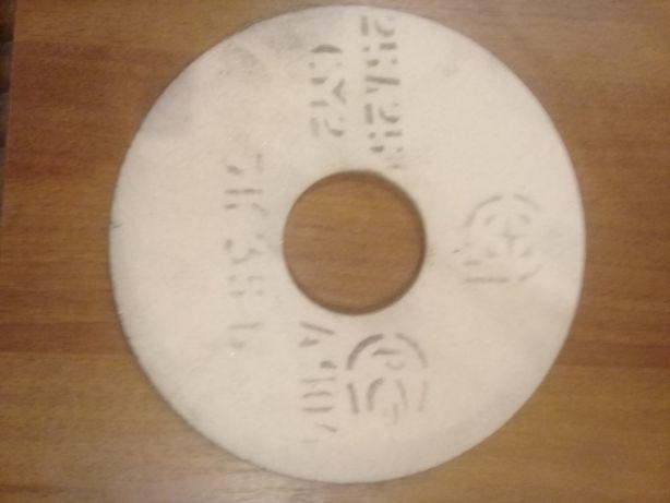 Круг шлифовальный 250 Х 75 Х 10