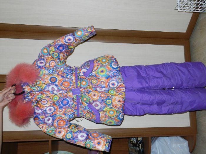 Зимний костюм для девочки Сумы - изображение 1