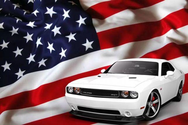 Авто з Америки ( США ) під ключ. Пригон Автомобіля