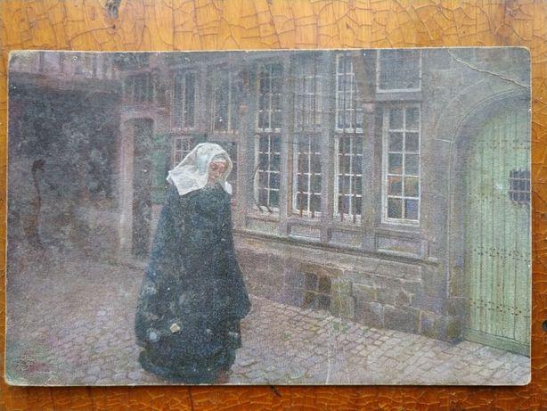 Вінтажна ретро вітальна листівка картка