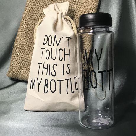 Акция!!! Бутылка спортивная My Bottle 0,5л